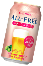 ALL-FREE コラーゲンリッチ